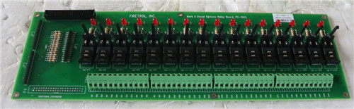 FIRETROL 电瓶充电器 AS-2001\PC-1061AC