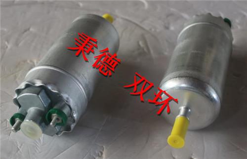 BOSCH 博世电动燃油泵 0580464086