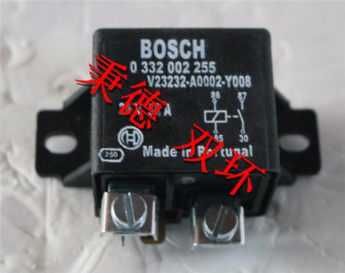 BOSCH接触器 0332002255