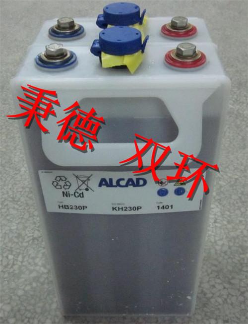 ALCAD 镍镉电池 HB230P