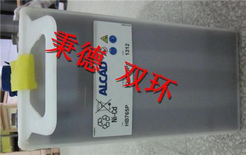 ALCAD 镍镉蓄电池 HB765P