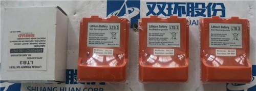 MCMURDO 双向对讲机电池 LTB3(84-210)