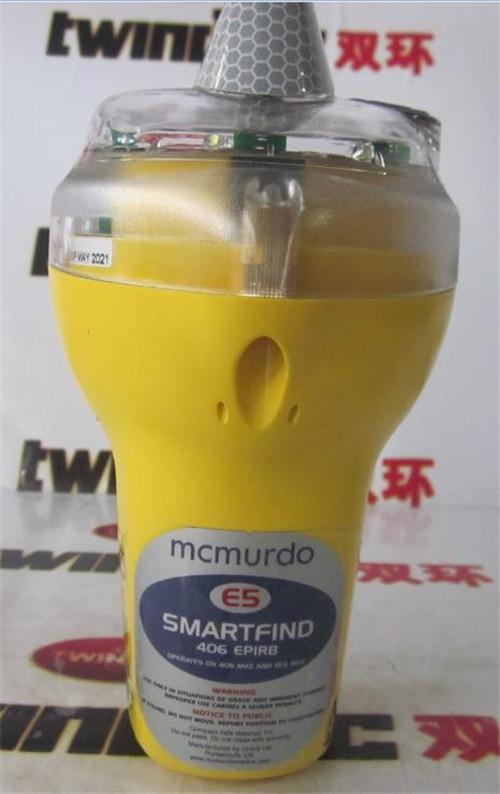 应急示位标电池\E5\MCMURDO