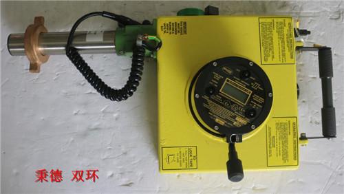 MMC半封閉式油水界面儀 D-2401-2
