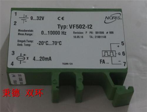 德国NORIS测量传感器VF502-I2